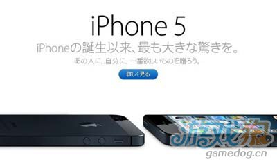 iPhone在日本手机市场占据2/3份额1