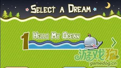 海豚朵朵DODO FLY:和可爱的小海豚开启冒险之旅吧2