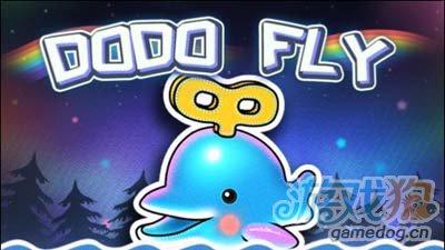 海豚朵朵DODO FLY:和可爱的小海豚开启冒险之旅吧1