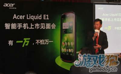 为年轻用户群体打造 Acer发布Liquid E1智能手机1