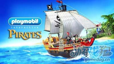 海盗奇兵:做个萌萌的海盗1
