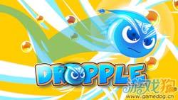 限時免費:重力彈球Dropple 小小水滴的回家之路1