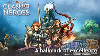 史诗级策略RPG:魔法门英雄交锋 用技巧和策略决胜1