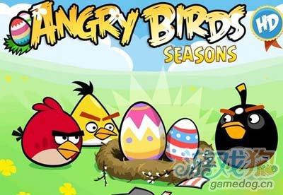 愤怒的小鸟开发商Rovio:转向发行业务1