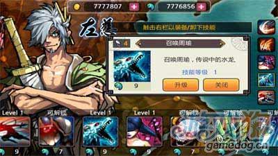 亡靈殺手官方中文版安卓版v1.0.7更新上架2