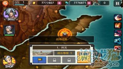 亡靈殺手官方中文版安卓版v1.0.7更新上架1