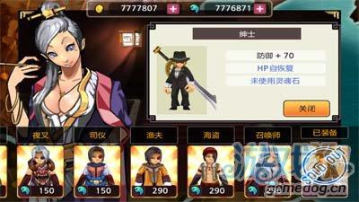 亡靈殺手官方中文版安卓版v1.0.7更新上架5