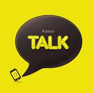 手游是如何超越PC网游的:看KaKaoTalk1