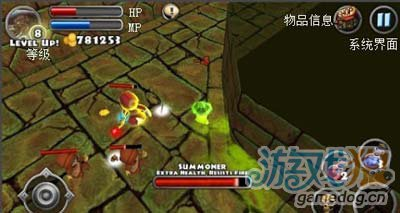 安卓动作类RPG游戏:勇闯地下城 新手必备图文攻略2