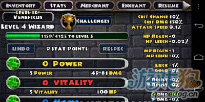 安卓动作类RPG游戏:勇闯地下城 新手必备图文攻略4