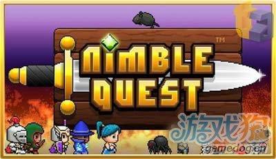 Tiny Tower开发商新作Nimble Quest截图预览1