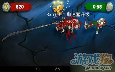 休闲游戏:切僵尸Zombie Swipeout 重口味版切西瓜6