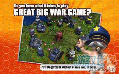 大大大战争:策略游戏巅峰之作2