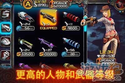 射击游戏:枪火战线 面对如潮的敌人你可以支撑多久4