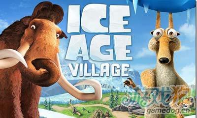电影官方应用:冰川时代村庄 冰河世纪中的小村庄1