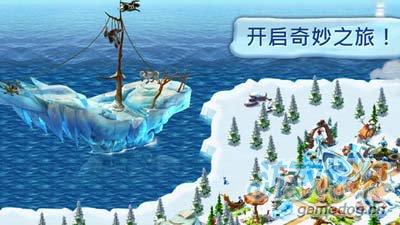 电影官方应用:冰川时代村庄 冰河世纪中的小村庄2
