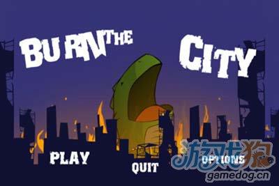 安卓休闲游戏:燃烧城市 Q版哥斯拉的城市毁灭之旅1