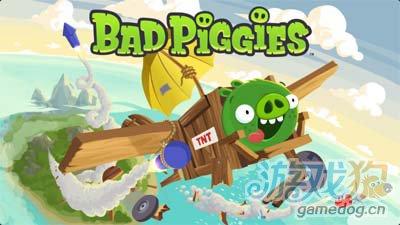 捣蛋猪:绿猪与小鸟间的冰与火之歌1