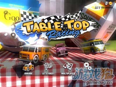 舌尖上的赛车:迷你赛车 在餐桌上欢乐闹腾的大乱斗1