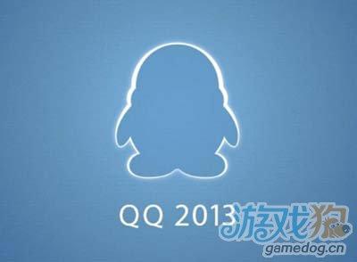 手机QQ划归社交网络群 马化腾2013将亲自上阵监督1
