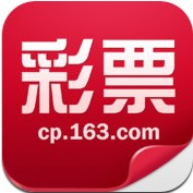 网易彩票java版v1.3