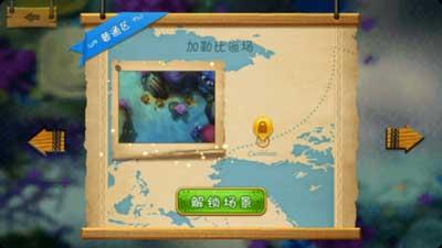 捕鱼达人官方中文版安卓版v1.8.4下载图片