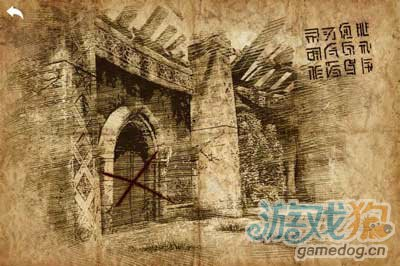 無盡之劍2藏寶閣攻略之競技場地圖