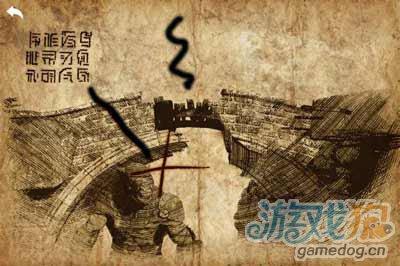 無盡之劍2藏寶閣攻略之兇險地圖