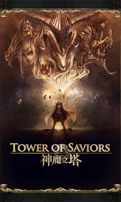 神魔之塔遊戲特色截圖介紹