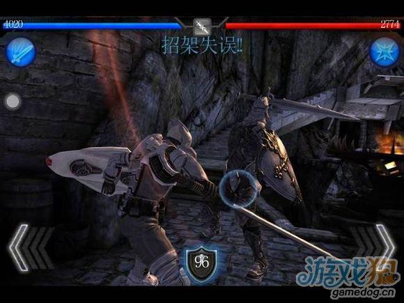無盡之劍2各種動作截圖欣賞4
