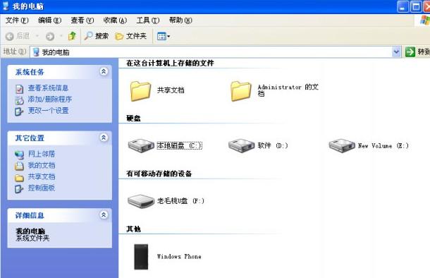 诺基亚920t xp驱动_windows XP系统连接Lumia920驱动及教程_游戏狗wp中文网