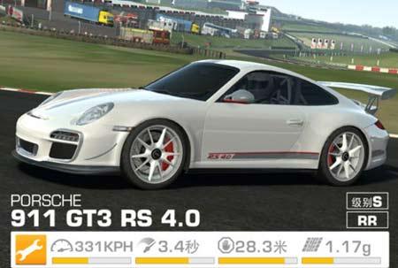 真实赛车3赛车大全之保时捷911gt3 rs4.