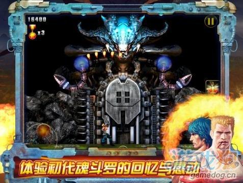 魂鬥羅進化革命關卡遊戲截圖3