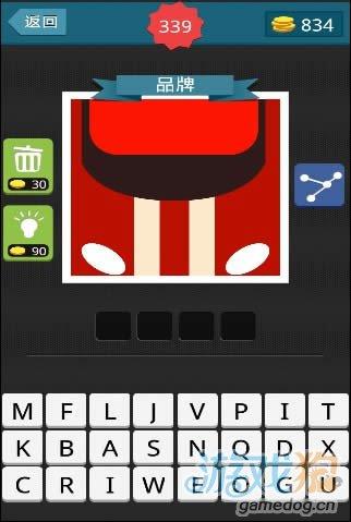 四个字母的品牌_猜图品牌标志四个字母都有哪些答案_游戏狗疯