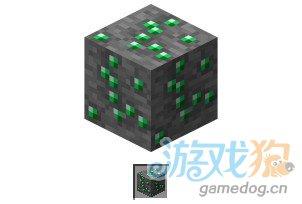我的世界 合成表之绿宝石矿石