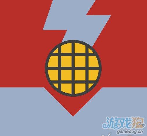 疯狂猜图有个红底中间黄色圆形带网状的是什么.