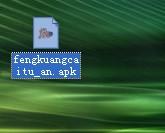 瘋狂猜歌電腦版安裝教程教你怎麼在PC上玩