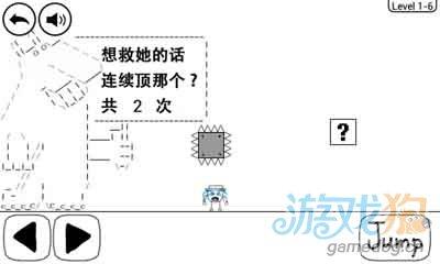 暴走大冒險1-6關陷阱介紹