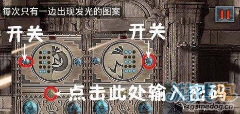 门密码锁内部结构电路板
