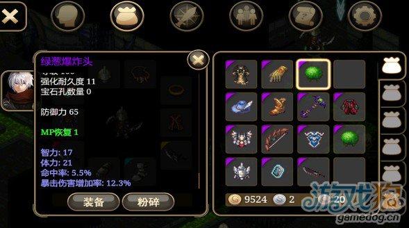 艾诺迪亚4装备攻略 所有紫装掉落列表3