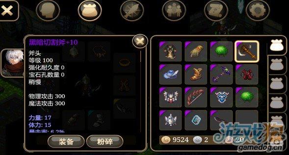 艾诺迪亚4装备攻略 所有紫装掉落列表4