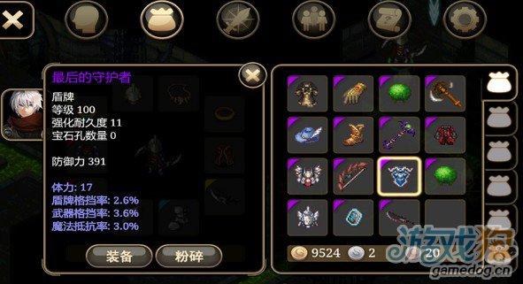 艾诺迪亚4装备攻略 所有紫装掉落列表10