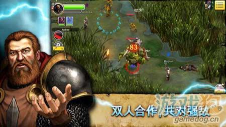 魔幻大作《创世纪》中国上架2