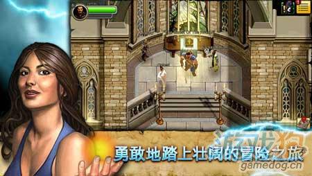 魔幻大作《创世纪》中国上架3