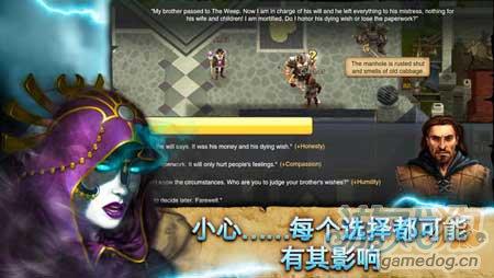 魔幻大作《创世纪》中国上架4