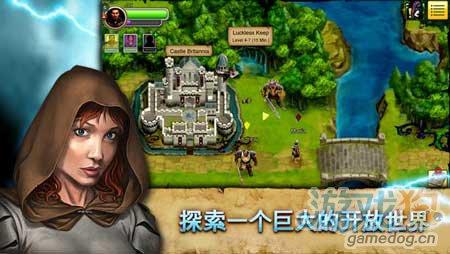 魔幻大作《创世纪》中国上架1