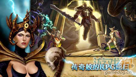 魔幻大作《创世纪》中国上架5