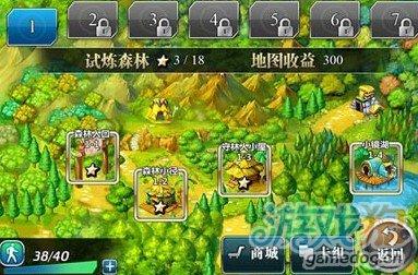 魔卡幻想冥想系统获取物品一览表2