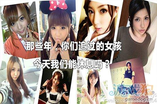 "AV女优代言扑朔迷离 触控深陷""代言门""3"