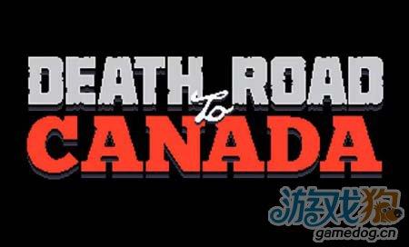 《加拿大死亡之路》恐怖再袭 10月上架IOS5